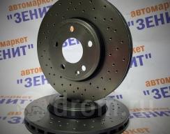 Диск тормозной передний BREMBO (перфорированный)