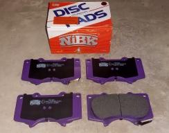 Тормозные колодки передние NiBK