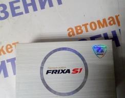Колодки тормозные передние FRIXA S1